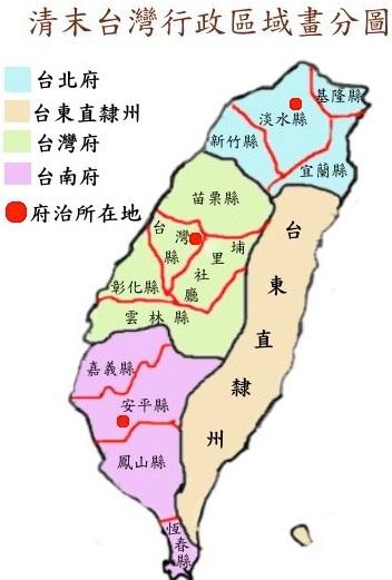 台北地名的故事